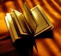 Koránolvasás az Iszlám kulturális napokon a BMK-ban