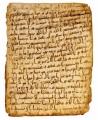 Korán – kézirat